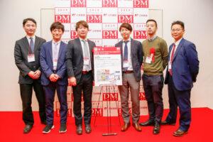全日本DM大賞にて銀賞を受賞しました。