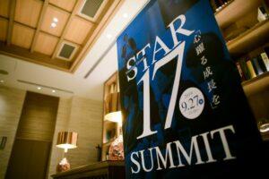 """【FindstarGROUP】グループが集い、成長を加速させる。""""STAR 17 SUMMIT""""を開催しました。"""
