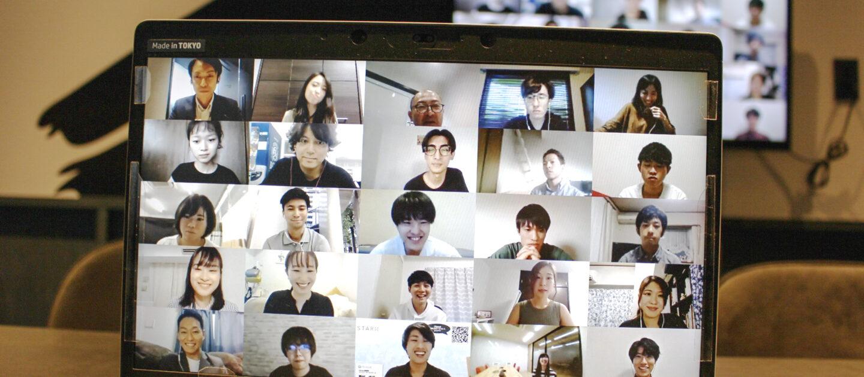 <社内イベント><br>グループ総勢11社が参加!!<br> 新入社員が一同に集まったオンライン研修